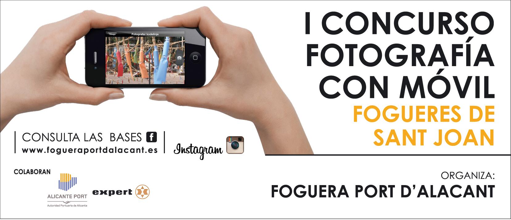 I Concurso de fotografía con móvil Fogueres de Sant Joan 2014